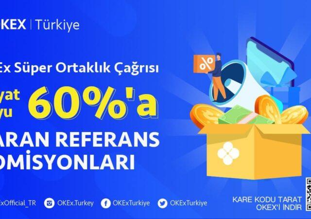 okex-ref